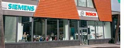 Новый магазин бытовой техники Bosch   Siemens в Киеве (ТЦ Park Plaza) e982d12e9e8
